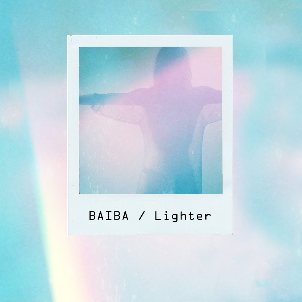 Baiba - Lighter Cover